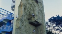 YMCA-Kings-Park-climbing-wall